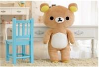 Детская плюшевая игрушка Fasion hello 005323