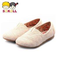 SoKoll B1012 Искусственная кожа
