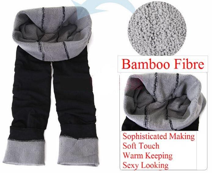 Bamboo Seamless Leggings Bamboo Fiber Leggings