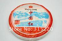 Чай улун Улун