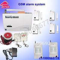 Датчики, Сигнализации Home security GSM 900/1800 GSM012