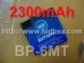 2300mAh BP-6MT / BP 6MT High Capacity Battery Use for Nokia E51/N82/6720C etc Mobile Phones