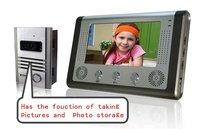 Видеодомофон HZ 7' , HZ-801MB15