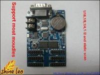Неоновая продукция SHINE 10 1 GAS-11