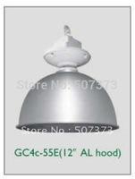 Энергосберегающая лампа 250W,  RT,