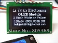 2.7 inch white OLED module OLED display