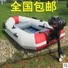 Free shipping Three people fishing boat with 3.5 HP Outboard Motor Two Stroke Boat Engine Water Cooled , pvc inflatable surboat