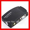 AV/S Video To VGA TV CCTV BNC/RCA S-Video AV to VGA Converter Adapter Converter
