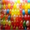 1000 pcs/lot colorful balloons Darts latex balloons Children toys