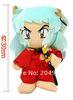 """Free shipping Anime 12"""" Inuyasha Cosplay Soft Plush Stuffed Toy"""