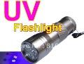 New 12 LED UV Ultra Violet Aluminum Alloy Flashlight Blacklight anti-counterfeiting Money Detector 50pcs EMS/DHL Freeshipping!