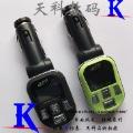 free shipping for China post Screen ram kumgang car mp3 player tf card usb flash drive insurance tube