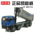 Full alloy heavy duty wheel dump-car transport vehicle dump truck toy car