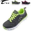 2012 children shoes breathable gauze girls shoes slip-resistant running shoes sport shoes male child lacing -xjx2