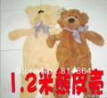 3COLOR Teddy bear plush toys coat SIZE 120CM Hot