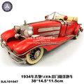 Water golden dragon model 500k two-door roadster - handmade cars