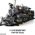 Iron steam locomotive - black - handmade cars crafts