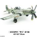 Water golden dragon model of world war ii p-51 fighter - handmade cars
