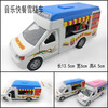 Music ice cream car model alloy simulation of the original factory toy car