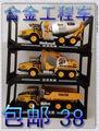 Alloy engineering car models set WARRIOR cement mixer truck mining machine dump truck three-in