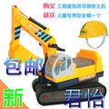 Toy big excavator toy engineering car mining machine