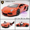 Soft world alloy artificial car model toy lamborghini sports car lp700-4 double door