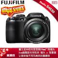 Fujifilm fuji finepix s4530 digital camera 30 telephoto