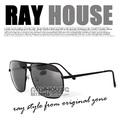 2014 summer new arrival metal frame sunglasses sun glasses large sunglasses