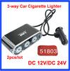 A25Free shipping 2pcs/lot 3-Way Car Cigarette Lighter three Socket Splitter DC 12V +USB charger supply and Triple socket