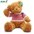 Free shipping Plush toy teddy bear doll creative doll birthday gift lovely soft toys 70cm