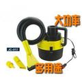 free shipping 1pcs Car high power vacuum cleaner multifunctional vacuum cleaner drum mini small vacuum cleaner
