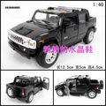 free shipping Humvees soft world h2 sut hummer trucks alloy car model toy black