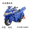 Acoustooptical alloy motorcycle WARRIOR music toy car cool sports car street bike