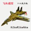 Model f-14 alloy WARRIOR toys model