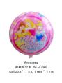 Free shipping 50 pcs/Lot foil balloon,happy birhday balloon,helium balloon,cartoon balloon