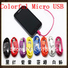Micro USB Cable 2.0 Data sync Charger cable For Nokia for Samsung for Motorola for Blackberry galaxy