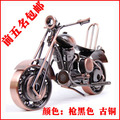 Motorcycle modern home decoration small decoration exquisite small gifts crafts