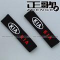 free shipping 1pair Seat belt shoulder Kia KIA car logo safety belt cover 1pair=2pca shoulder