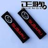 free shipping 1pair shoulder Seat belt shoulder SUBARU fuji car logo safety belt cover 1pair=2pcs Seat belt shoulder