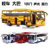 2013 Fashion Luxury Toy car alloy big bus car model school bus toy 5 door acoustooptical WARRIOR sd