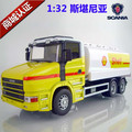 White oil tank truck transport vehicle engineering car water sprinkler model toy boxed