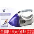 Golden section jk-005 mini vacuum cleaner car vacuum cleaner handheld mini portable battery vacuum cleaner 394g