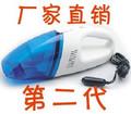 Car vacuum cleaner car vacuum cleaner interior car wet and dry dual-use high power superacids