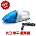 Handheld car vacuum cleaner car dust scrubber wet and dry vacuum cleaner