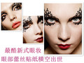 LOL-MALL.COM body painting Fashion queen sexy lace eyeliner sticker double eyelid eye shadow stickers trend