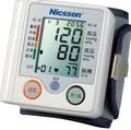 Nicsson electronic blood pressure meter household p-901 wrist blood pressure meter
