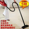 Household vacuum cleaner mini portable handheld dual after 16