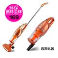 Ronshen rong sheng rsw-313 household handheld putter vacuum cleaner quieten mites wholesale