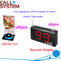 Wireless Restaurant Pager System with service call button and number LED display pannel Free Shipping