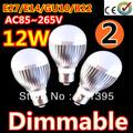 2pcs/lot Retail Dimmable Bubble Ball Bulb AC85-265V 12W E14 E27 B22 GU10 High power Globe light LED Light Free shippng